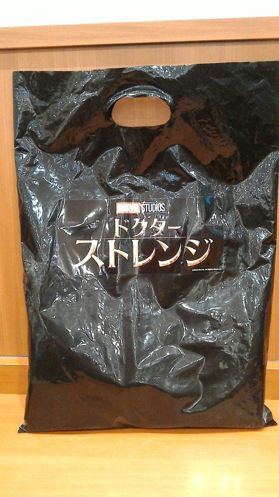 黒いビニール製の袋に「ドクター・ストレンジ」のステッカー添付