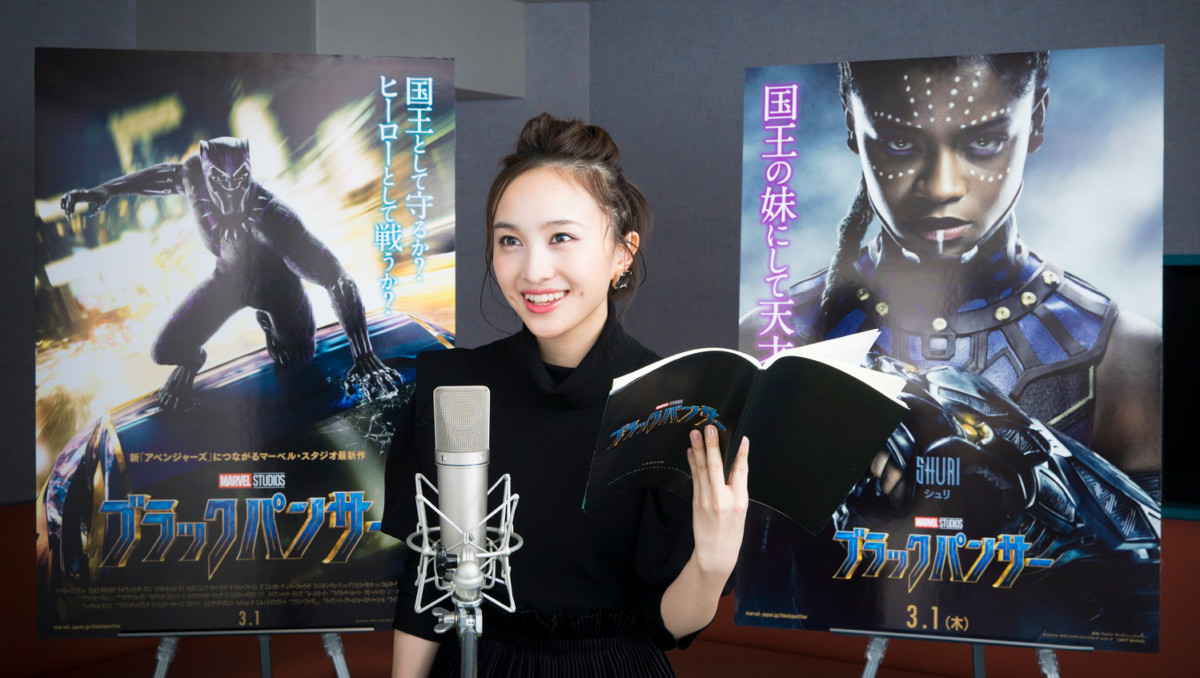 『ブラックパンサー』主人公の妹・シュリ役の吹替声優にももクロ百田夏菜子が決定