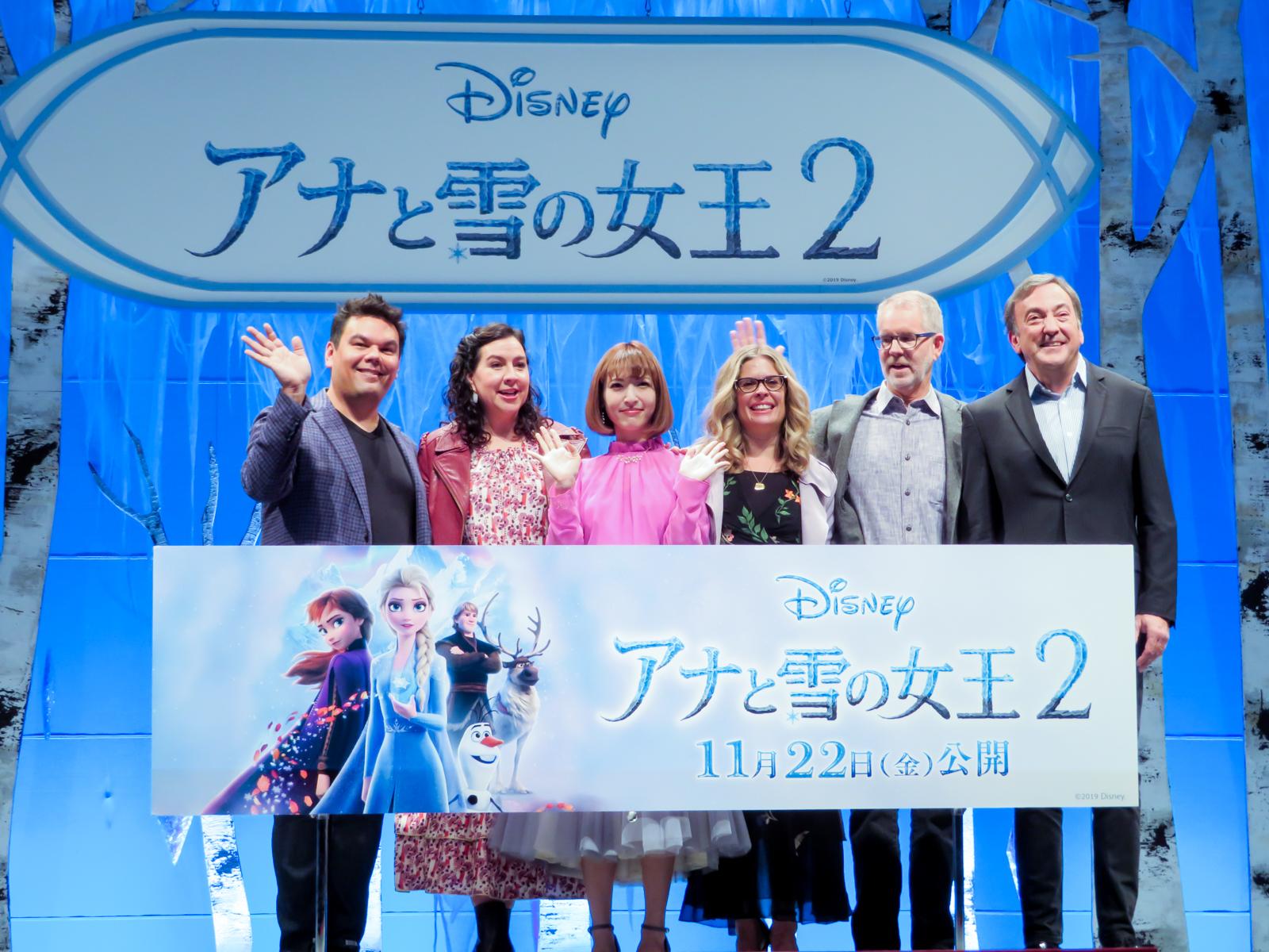 アナと雪の女王2 来日スペシャルイベント開催 監督 プロデューサーら制作陣5名と神田沙也加が登壇 Fan S Voice ファンズボイス
